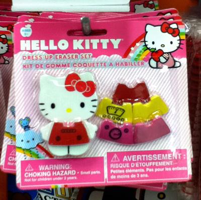 hello kitty erasers