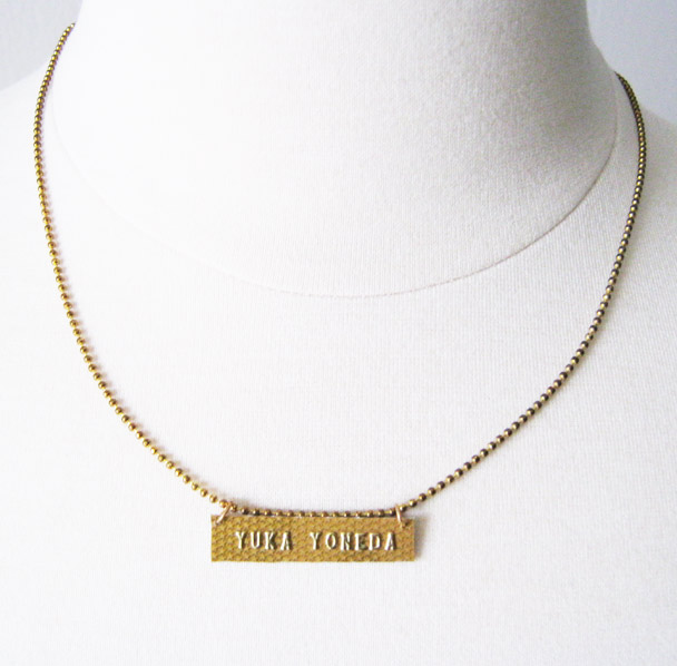 2a6555531 Make a Recycled Credit Card Name Necklace » Dollar Store Crafts