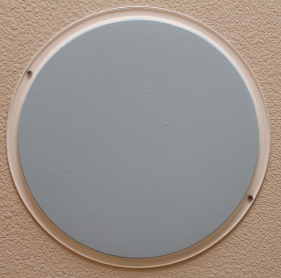 mount pizza pan to wall