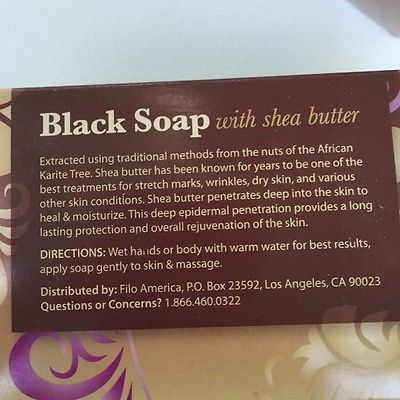 What is african black soap? And how to use it in a salt scrub recipe
